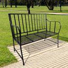 Banc de jardin design contemporain 3 places dim. 117L x 60l x 93H cm métal  époxy noir 117x60x93cm Noir