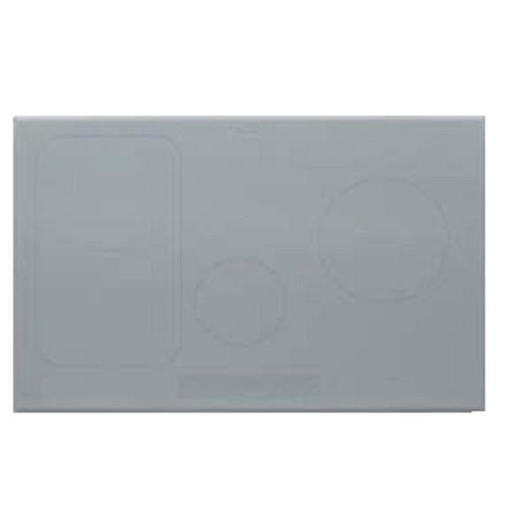 Whirlpool ACM 814-BA-WH, Intégré, Plaque avec zone à induction, Verre-céramique, Blanc, 1200 W, 14,5 cm