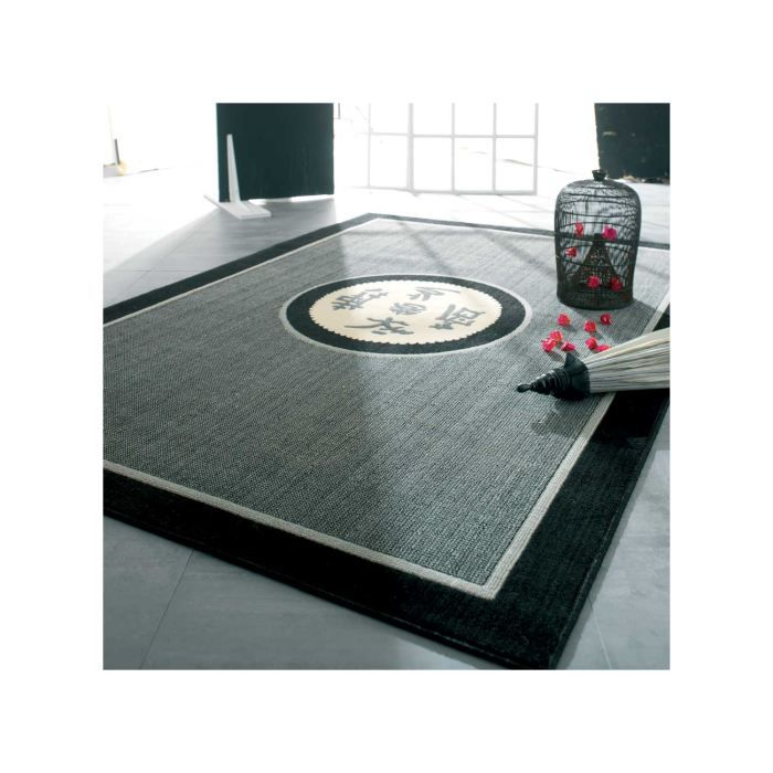 tapis pas cher nihel noir 160x230 en polypropyl achat vente tapis cdiscount. Black Bedroom Furniture Sets. Home Design Ideas