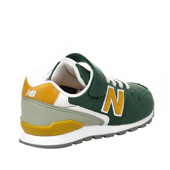 basket 28 garcon new balance