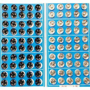Du Bouton Boutons Argent Noir 1,8 cm métal Action 2 Pièce = 1 € NEUF