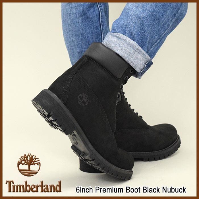 timberland homme chaussure noir