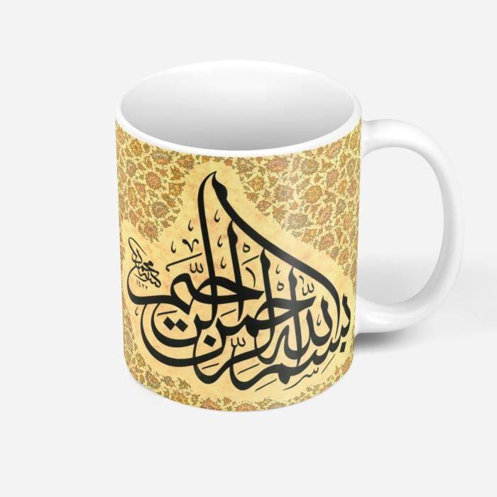 Mug Céramique Art Islamique Calligraphie Arabe Coran Turquie