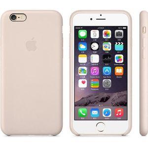 coque iphone 6 6s antichoc en cuir beige