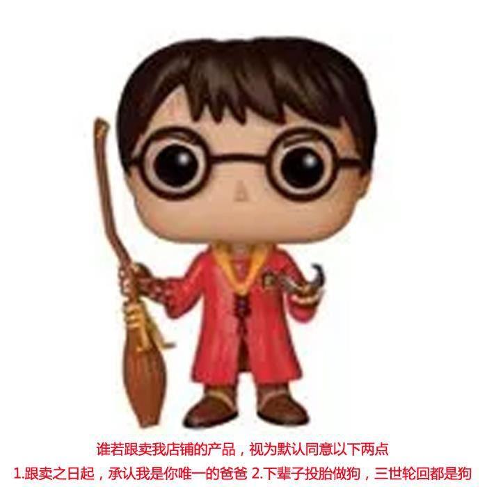 Figurine Pop - Harry Potter - Harry Potter Quidditch - Funko Pop - Funko / Figurine Funko Funko Harry Potter Harry Potter