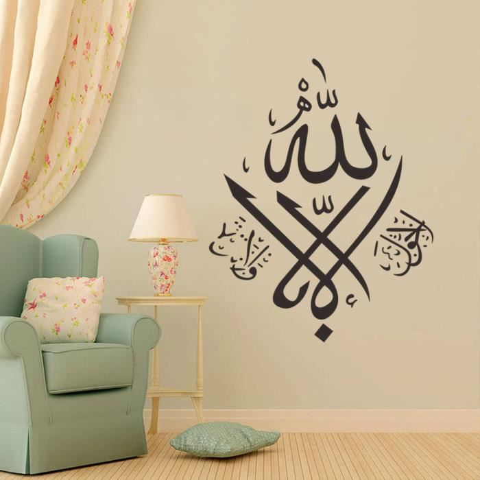 Assis chambre fond stickers muraux musulmans mots islam for Decoration maison islam
