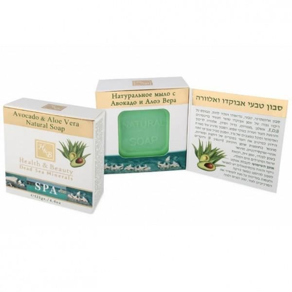 savon aloe vera achat vente savon aloe vera pas cher cdiscount. Black Bedroom Furniture Sets. Home Design Ideas