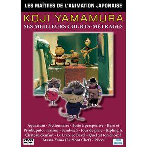 DVD FILM DVD COLLECTION LES MAÎTRES DE L'ANIMATION JAPONAIS