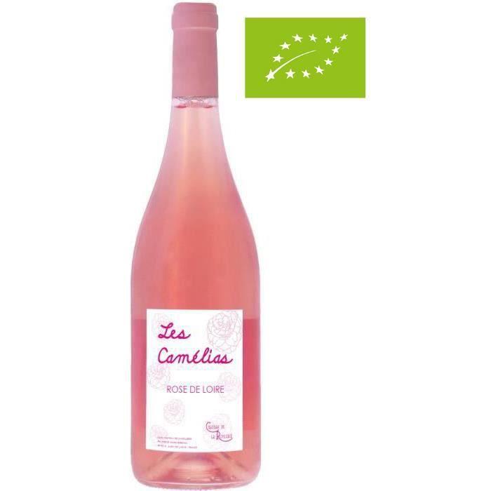 Château de la Roulerie 2019 Rosé de Loire - Vin rosé de La Loire