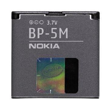 Batterie d'origine nokia bp 5m lithium ion 900 mah