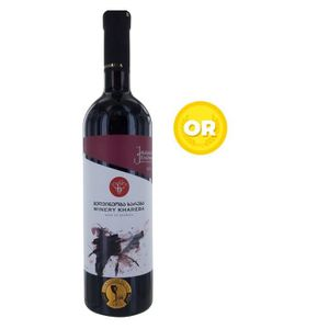 VIN ROUGE Domaine Khareba 2014 Kinzmarauli - Vin rouge de Gé