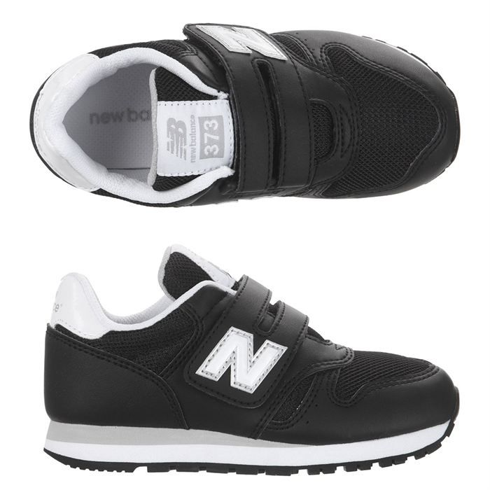 new balance enfant scratch