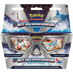 CARTE A COLLECTIONNER POKEMON Kit du Dresseur 2015