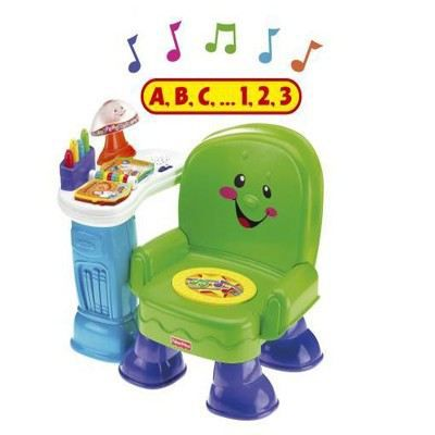Fisher price la chaise musicale achat vente chaise tabouret b b cdiscount for Chaise 4 en 1 fisher price