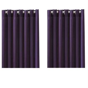 double rideaux occultants violet achat vente double rideaux occultants violet pas cher. Black Bedroom Furniture Sets. Home Design Ideas