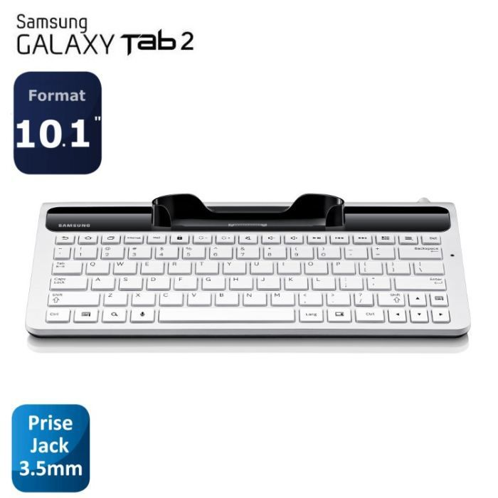 samsung clavier pour tablette galaxy tab 2 10 1 achat vente clavier samsung clavier galaxy. Black Bedroom Furniture Sets. Home Design Ideas